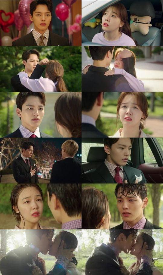 사진=SBS '절대그이' 방송 캡처