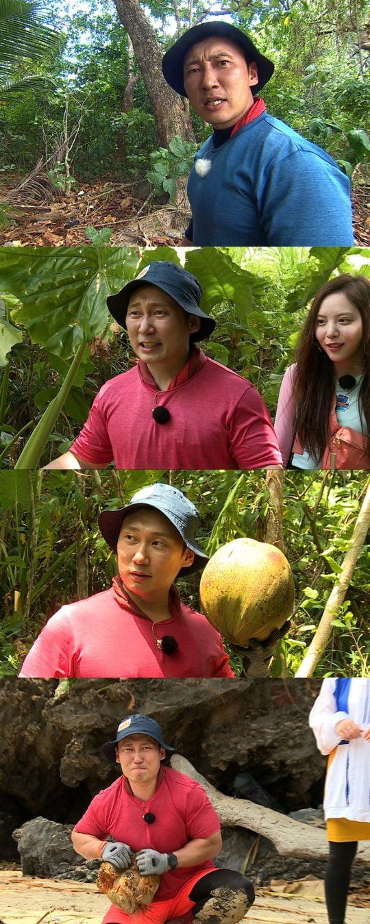 '정글의 법칙' 이승윤. /사진제공=SBS