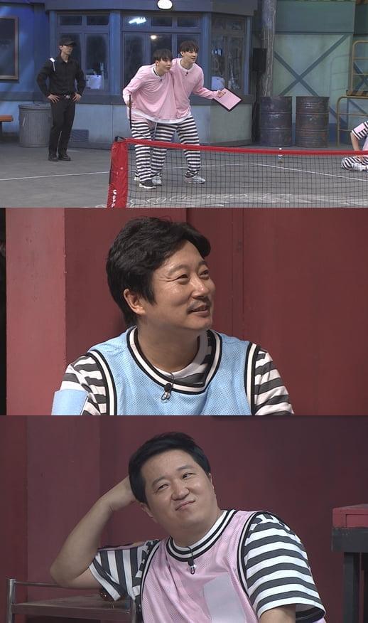 '호구들의 감빵생활' 스틸./사진제공=tvN
