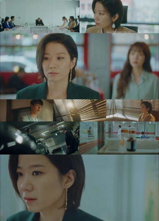 tvN '검색어를 입력하세요 WWW' 방송 화면