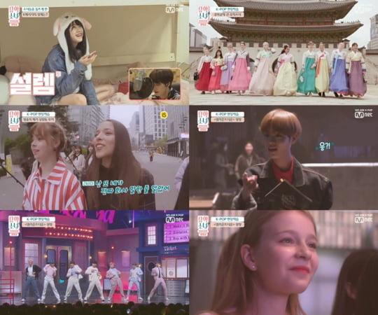 사진=Mnet '유학소녀' 방송화면 캡처