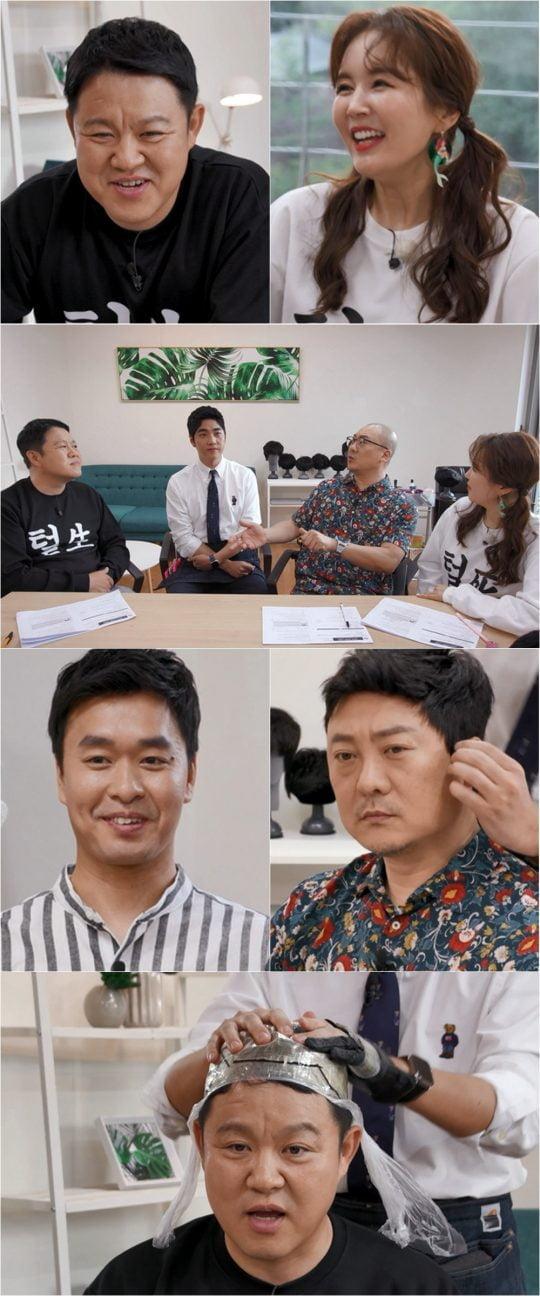 MBC '마이 리틀 텔레비전 V2'/사진제공=MBC