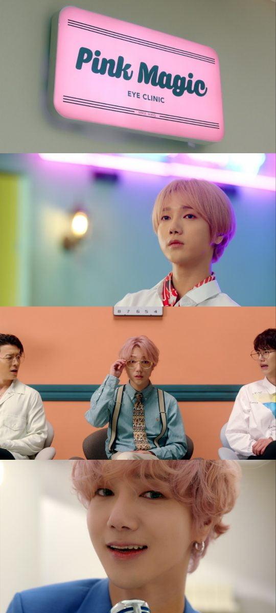 예성 'Pink Magic' 뮤직비디오 티저 영상./사진제공=SM엔터테인먼트