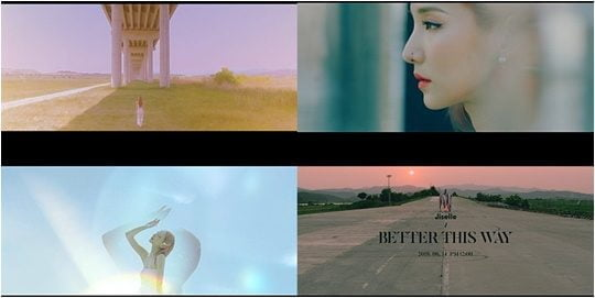 지젤 'Better This Way' 뮤직비디오 캡처.