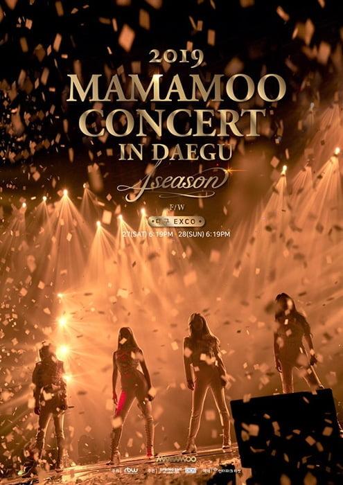 마마무, 7월 27~28일 앙코르 콘서트 `4season F/W in 대구` 개최