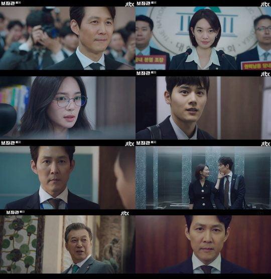 사진=JTBC '보좌관' 방송 화면 캡처