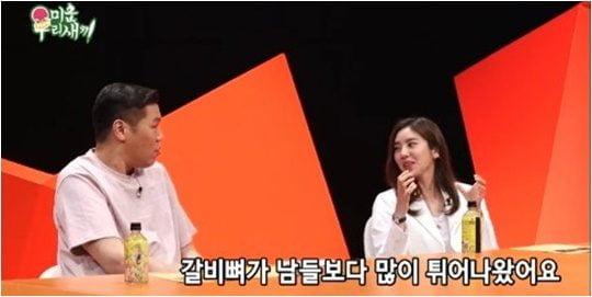 16일 방영된 SBS '미운 우리 새끼' 방송화면.