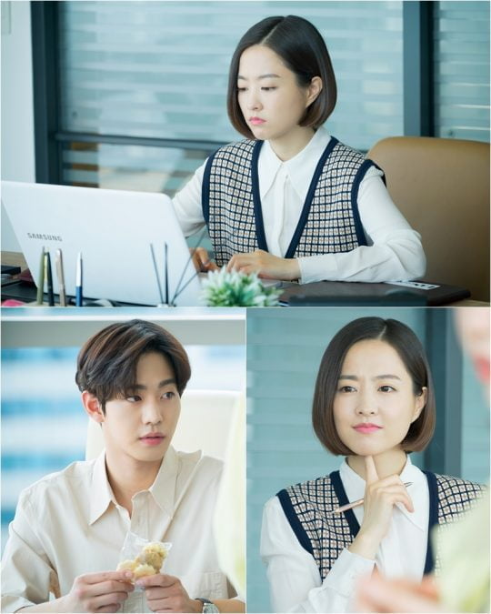 tvN 월화드라마 '어비스:영혼 소생 구슬'/사진제공=tvN