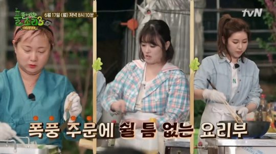 tvN '풀 뜯어먹는 소리3 – 대농원정대'/사진제공=tvN