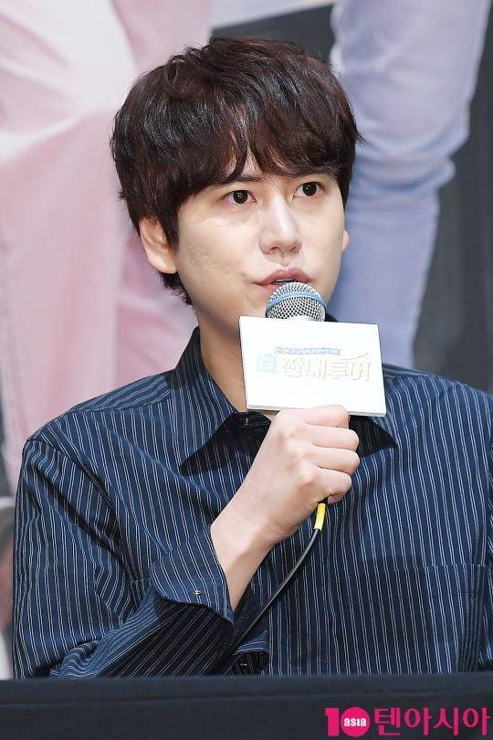 슈퍼주니어 규현이 18일 오전 서울 신도림동 라마다호텔에서 열린 tvN 예능 '더 짠내투어' 기자간담회에 참석해 인사말을 하고 있다.
