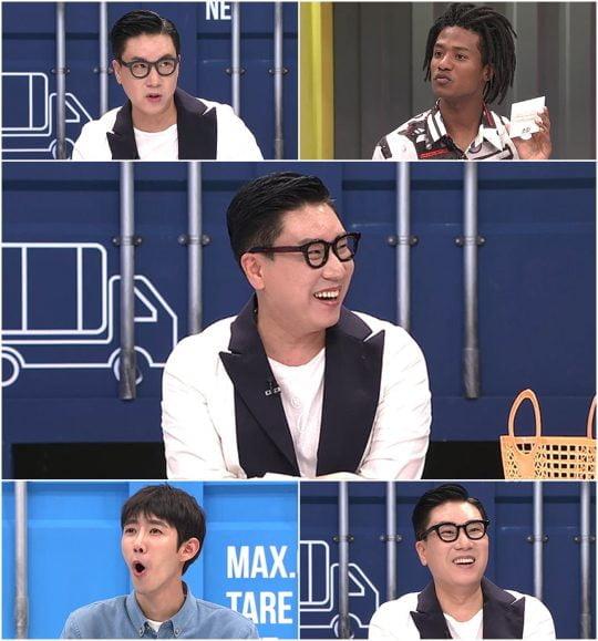 '쇼핑의 참견 시즌2' 스틸./사진제공=KBS Joy