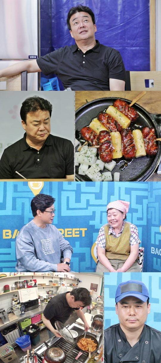 '골목식당' 강원도 원주 미로예술시장 편. /사진제공=SBS