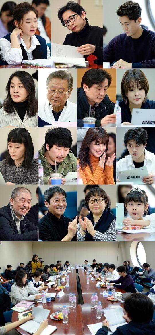 '닥터탐정' 대본 리딩 현장. /사진제공=SBS