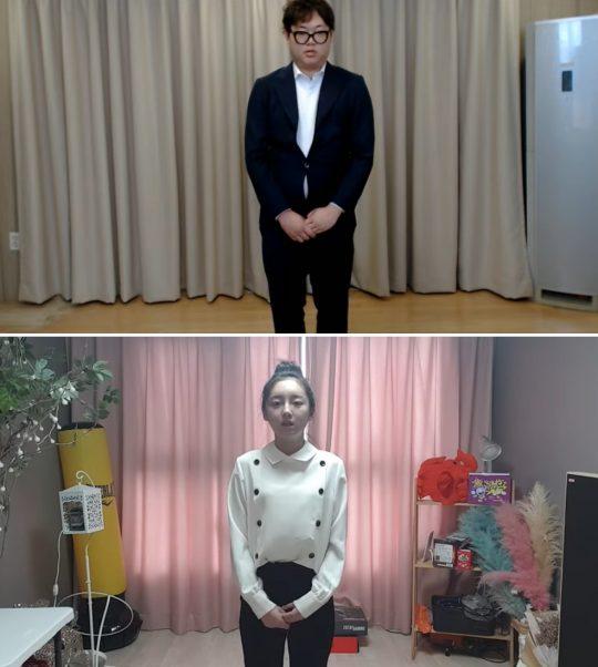 인기 BJ 감스트 외질혜 사과 방송 갈무리