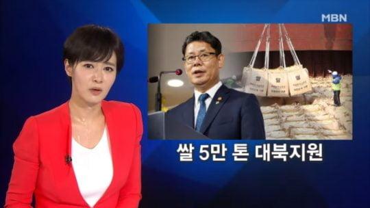 '뉴스8' 김주하 앵커. /사진=MBN 방송 캡처