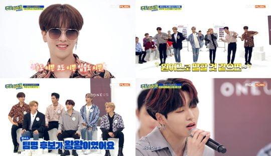 그룹 원어스. / 제공=MBC에브리원 '주간아이돌' 방송화면