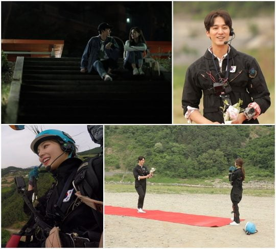 '연애의 맛2' 오창석·이채은 커플. /사진제공=TV CHOSUN '연애의 맛'