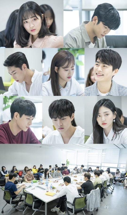MBC 새 수목드라마 '어쩌다 발견한 하루'/사진제공=MBC