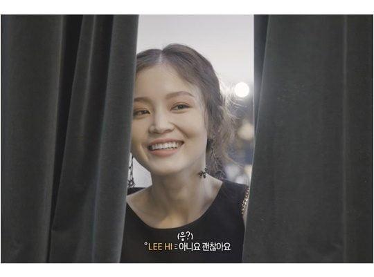 가수 이하이./ 사진제공=YG엔터테인먼트