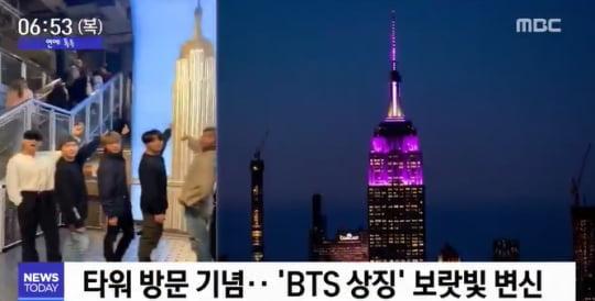 MBC 뉴스 갈무리
