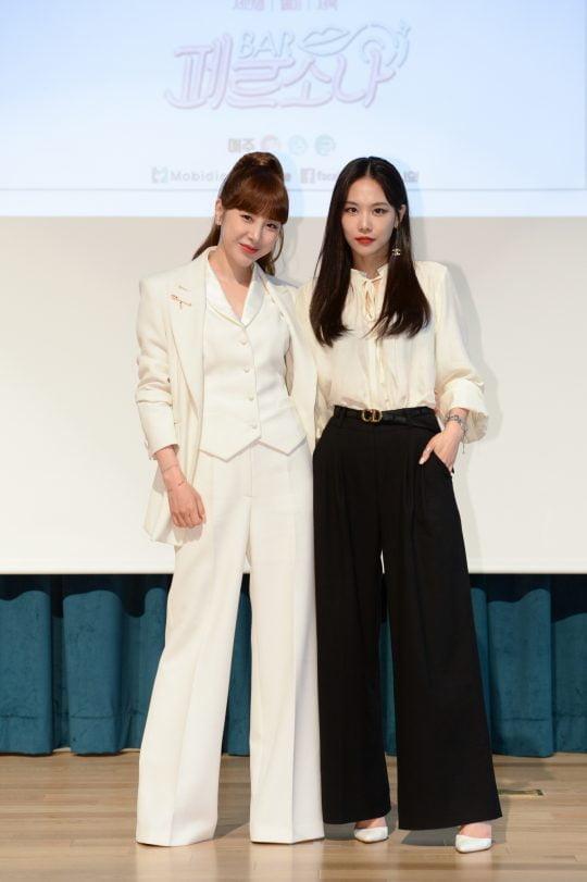 가수 서인영(왼쪽부터)과 페이가 20일 오후 서울 여의도동 위워크에서 열린 SBS모비딕 '바 페르소나' 제작발표회에 참석했다. /사진제공=SBS