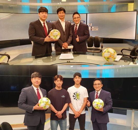 2019 U-20 월드컵 특집 프로그램 '배성재, 정정용 감독의 U20 최고의 순간들'. /사진제공=SBS
