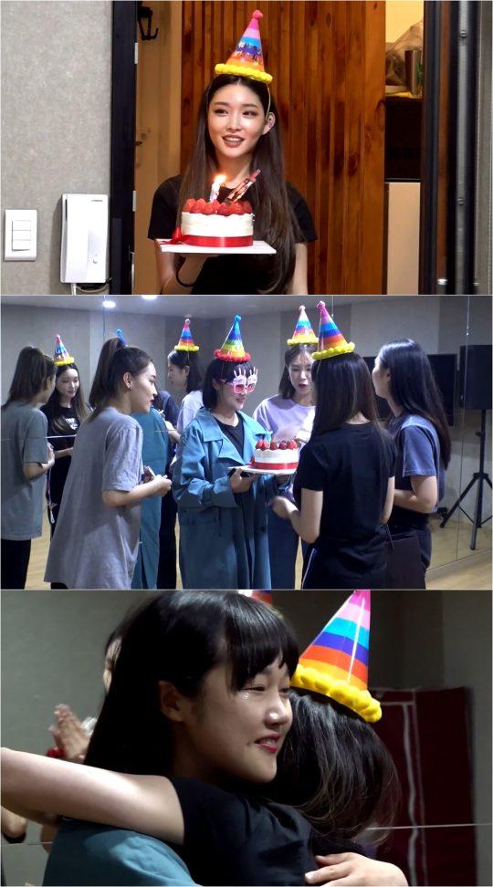 MBC '전지적 참견 시점'/사진제공=MBC