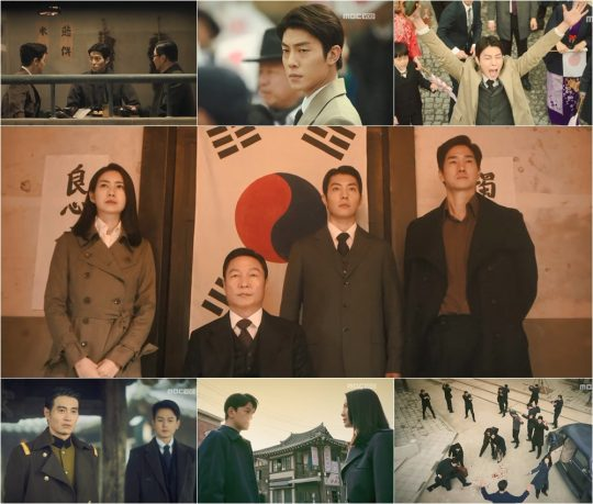 사진=MBC '이몽' 방송화면 캡처