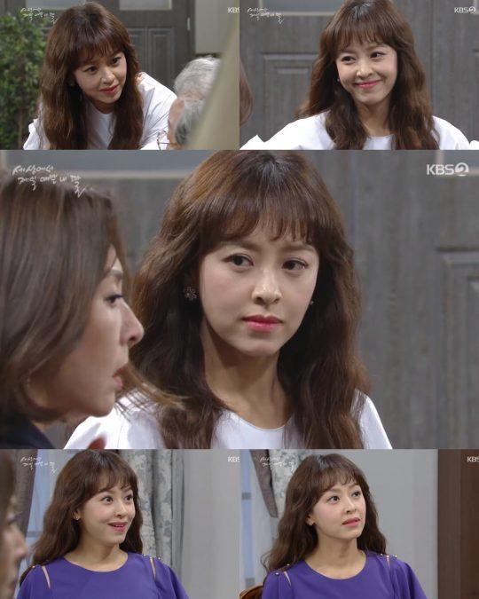 '세상에서 제일 예쁜 내 딸' 강성연. /사진=KBS2 방송 캡처