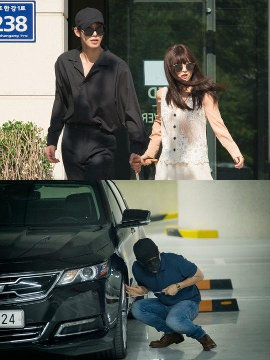tvN 월화드라마 '어비스:영혼 소생 구슬'/사진제공= tvN