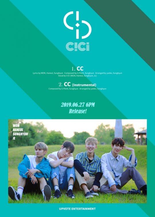 그룹 씨씨(CICI)의 첫 번째 싱글 'CC' 티저 이미지/ 사진=업보트엔터테인먼트 제공