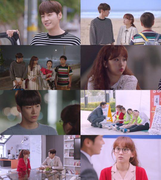 사진=SBS '초면에 사랑합니다' 영상 캡처