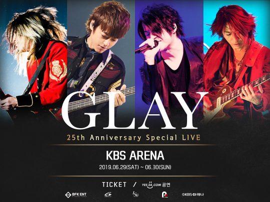 일본 밴드 글레이의 내한 콘서트 포스터. /