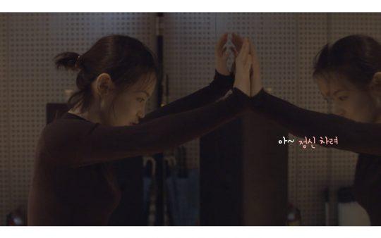 YG, 이하이 '누구 없소' 안무 연습 영상 공개