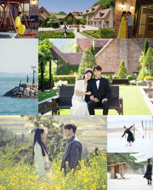 KBS2 수목드라마 '단, 하나의 사랑'/사진제공=KBS2