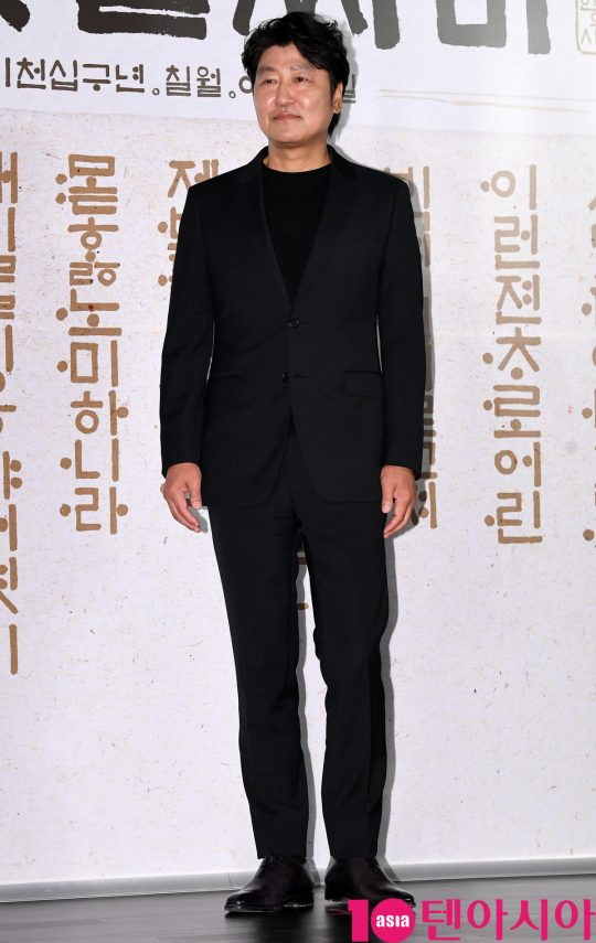 배우 송강호가 25일 오전 서울 중구 을지로 메가박스 동대문에서 열린 영화 '나랏말싸미' 제작보고회에 참석하고 있다.