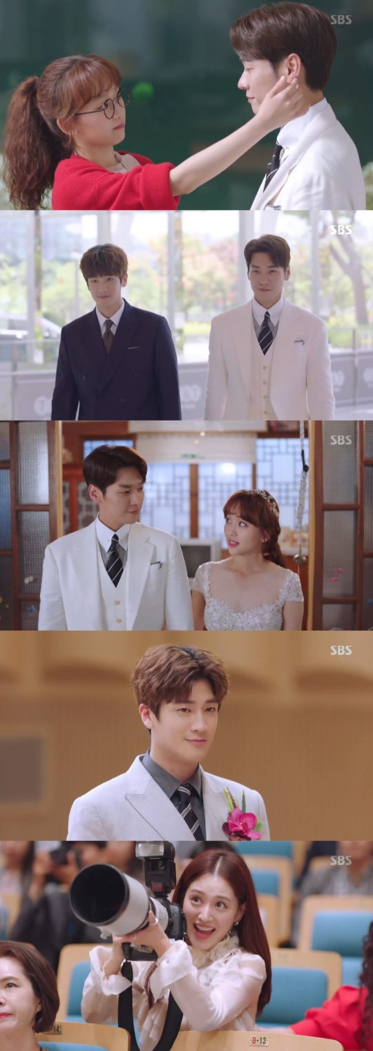 사진=SBS 월화드라마 '초면에 사랑합니다' 캡처.