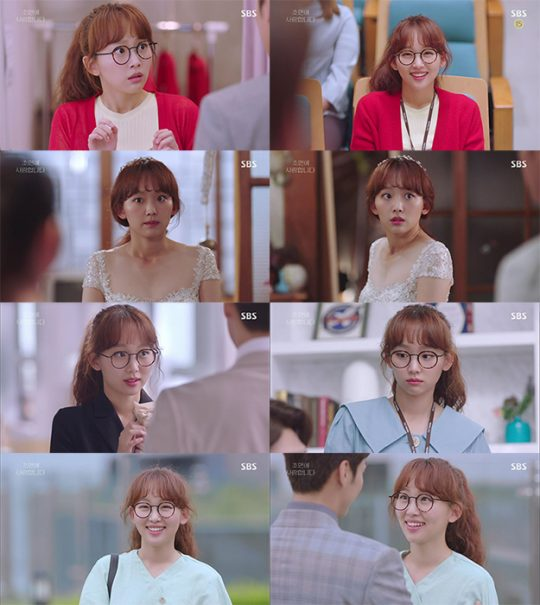 '초면에 사랑합니다' 진기주. /사진=SBS 방송 캡처
