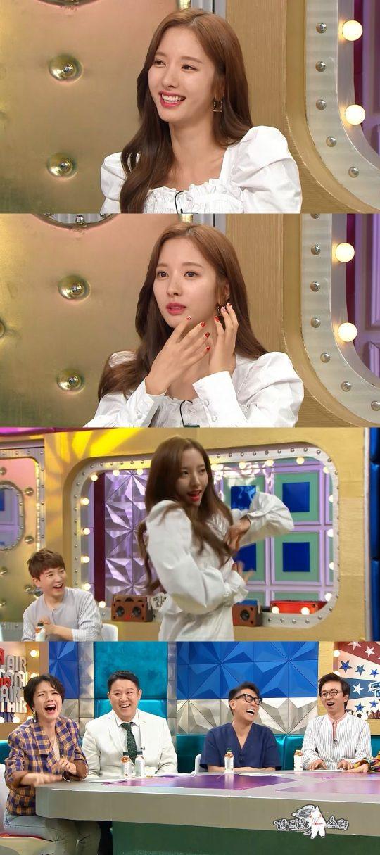 '라디오스타'에 출연한 그룹 우주소녀의 보나 / 사진제공=MBC