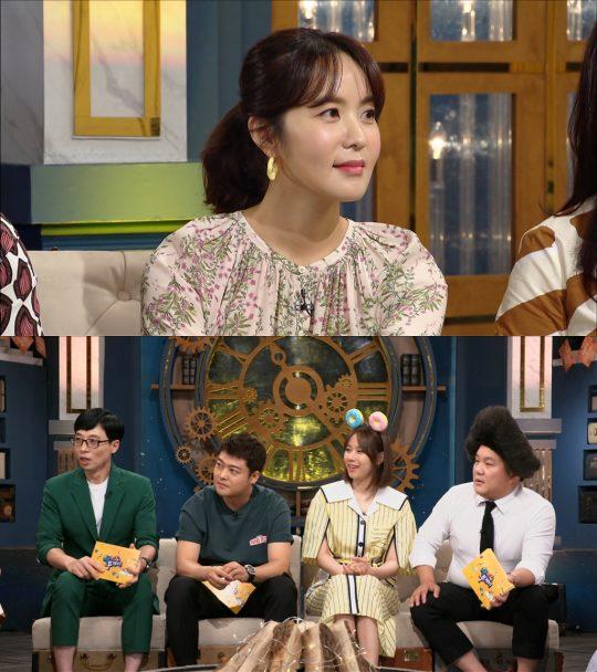 '해피투게더' 스틸./사진제공=KBS2