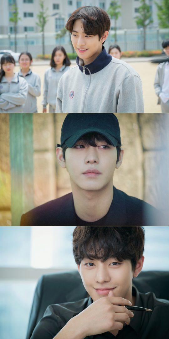 '어비스' 안효섭. /사진제공=tvN '어비스'