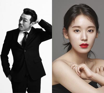 가수 빌스택스(바스코)와 배우 박환희. /텐아시아DB