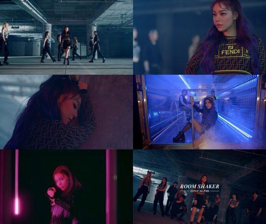 가수 에일리의 신곡 'Room Shaker'의 뮤직비디오. /