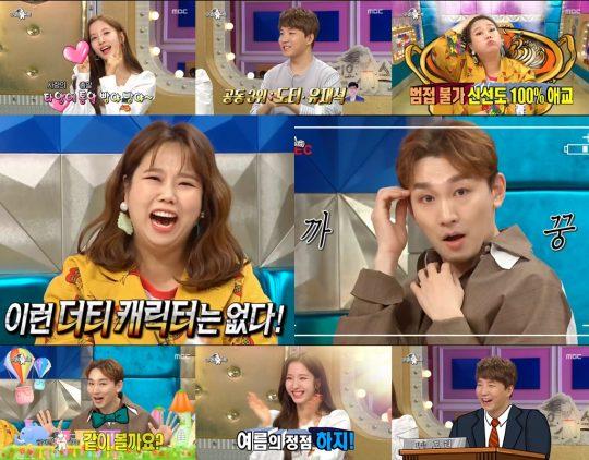 '라디오스타'에 출연한 홍현희, 김호영, 보나, 도티. /사진제공=MBC '라디오스타'