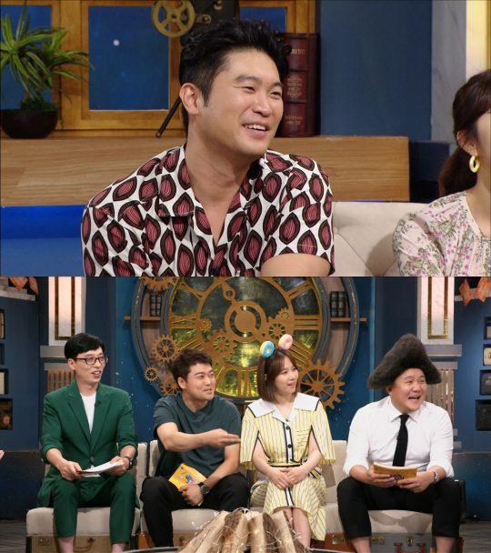 '해피투게더4' 최자(첫 번째 사진). /사진제공= KBS2 '해피투게더4'