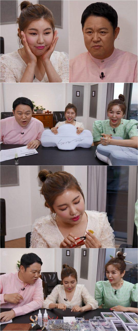 MBC '마이 리틀 텔레비전 V2' /사진제공=MBC