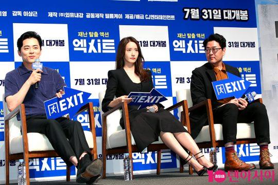 이상근 감독(왼쪽부터), 임윤아, 조정석