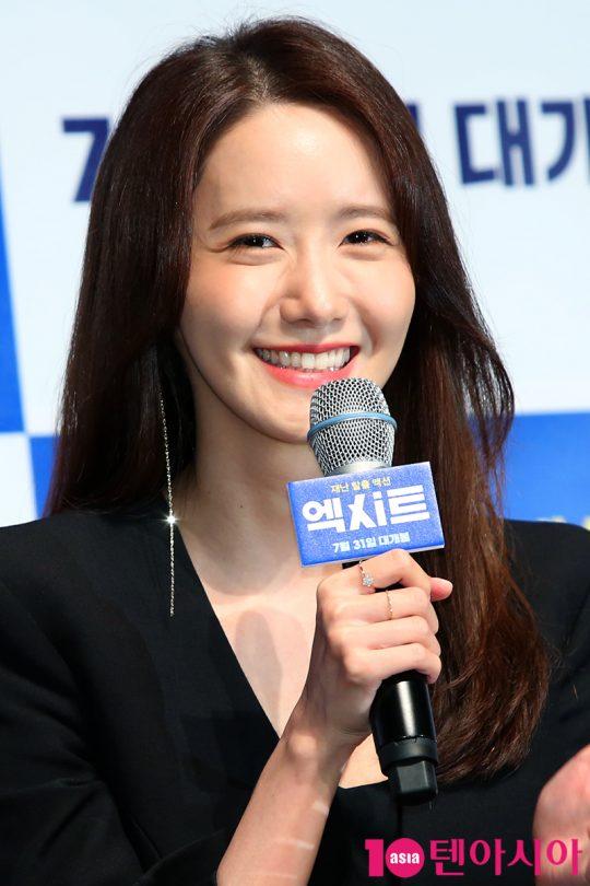 가수 겸 배우 임윤아