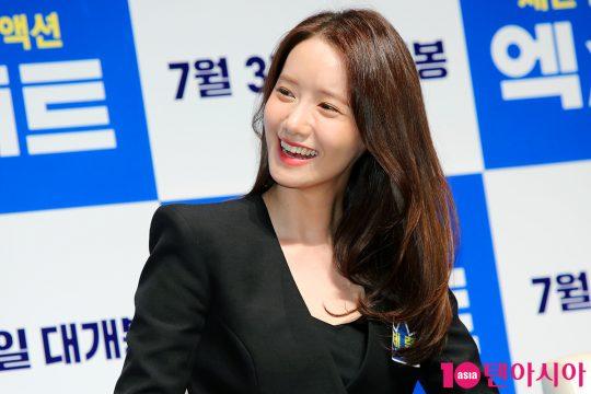 가수 겸 배우 임윤아./사진=텐아시아DB