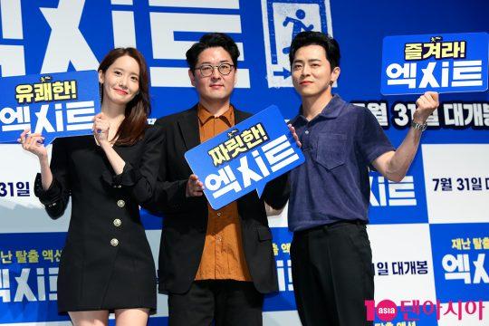 배우 임윤아(왼쪽부터), 이상근 감독, 배우 조정석